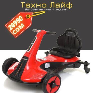 дрифт трайк бишкек in Кыргызстан | ГРУЗОВЫЕ ПЕРЕВОЗКИ: Детский электро дрифт карт racer с мотором электрокарт скутер для