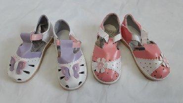 ширма недорого в Азербайджан: Детские сандалии, новые! Производства: Росии. Размеры 15,5 и