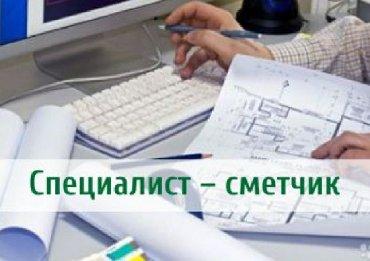 земельный участок в бишкеке дешево в Кыргызстан: Услуги сметчика ( смета, рик, смет ) имеется сертификат, по rik. Дёшев
