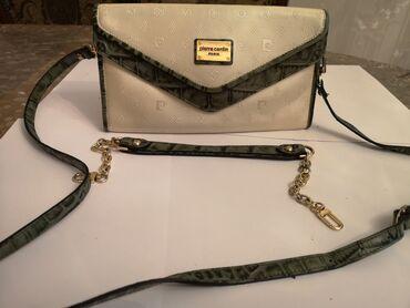 Pierre Cardin ÇantaXanımlar üçün şık pierre cardin çantası. Avropadan