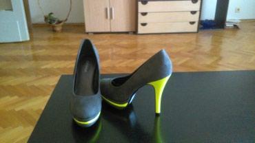 CATWALK cipele - NOVO - Novi Sad