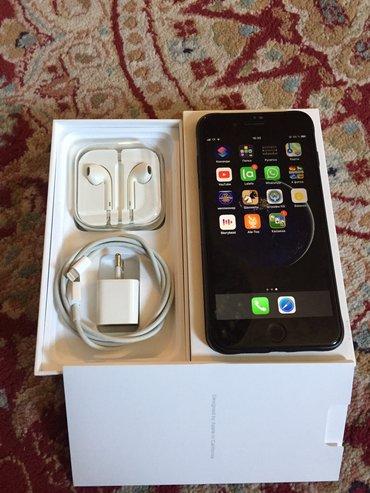 Apple Iphone в Кыргызстан: Срочно продаю айфон 7 плюс 128 г чёрный в отл сост пользовались аккура