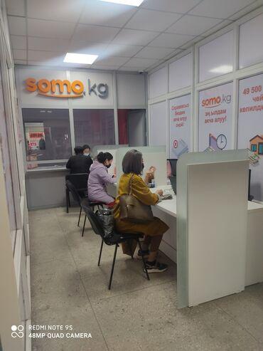 супермаркет фрунзе бишкек в Кыргызстан: Сдается бутики Бейшеналиева 22/1 Токтогула район Ошского рынка,ТЦ Фрун