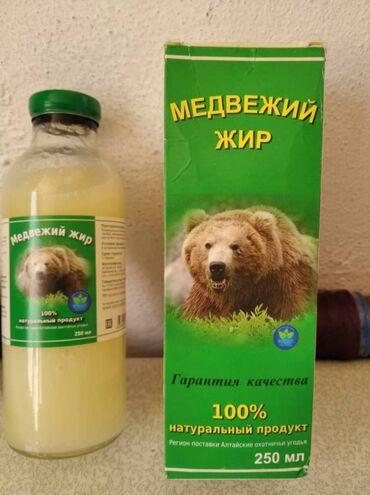 Личные вещи - Маевка: Продаётся медвежий жир 250 грамм по 3 000 сом Т:  Т