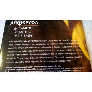 σε Αθήνα - εικόνες 4