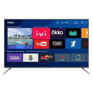 Серия K6500SA включает в себя телевизоры с системой Haier Smart OS, пр