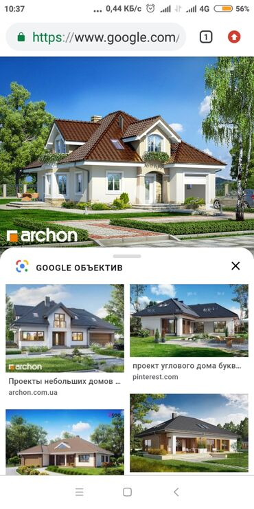 Продам Дом 1000 кв. м, 4 комнаты