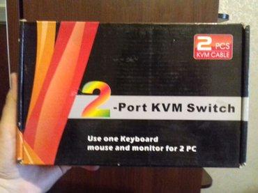 KVM Switch для подключения двух системных блоков на 1 монитор новый в Бишкек