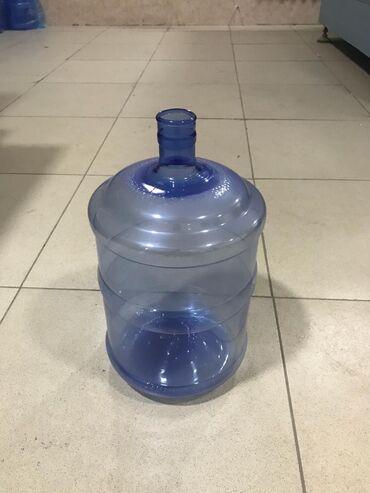 диски литые на бмв в Кыргызстан: Срочно бу бутыли 19литровые а также имеются новые бутыли, крышки на 1