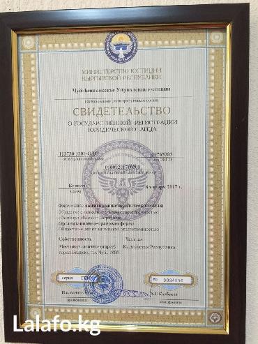 Низкие % в Бишкек