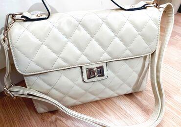 Turski li - Srbija: Bež torba like Chanel