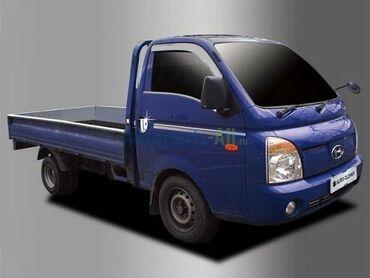 грузовые автомобили до 3 5 тонн в Кыргызстан: Портер Региональные перевозки, По городу | Борт 2000 кг. | Переезд, Вывоз строй мусора, Вывоз бытового мусора