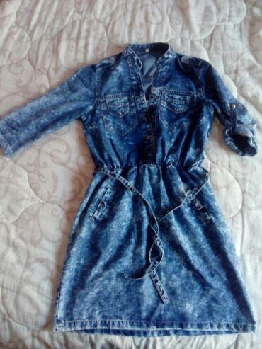 Teksas haljina extra stanje, L velicina . poklqnjam farmerke uz nju!