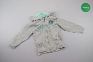 Дитяча зимова толстовка La Redoute    Довжина: 35 см Ширина плечей: 23