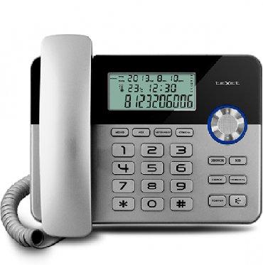 Хороший подарок к любому праздникуРоссийские телефонные аппараты TEXET