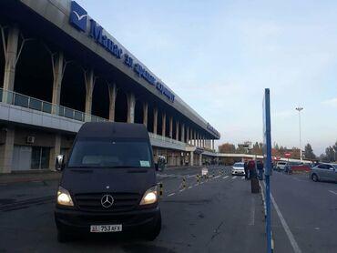 работа в бишкеке водитель с бусом в Кыргызстан: Региональные перевозки, В аэропорт, По городу Бус   18 мест