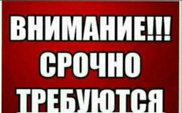 Сетевой маркетинг в Беловодское