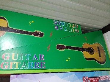 audi-90-16-td - Azərbaycan: Gitara Yeni Həvəskar Professional 90 AZN-dən başlayan qiymətlərlə