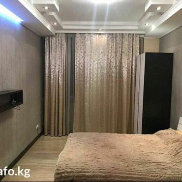 Сдаётся 1 ком квартира в центре города в Бишкек