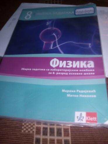 Knjige, časopisi, CD i DVD   Varvarin: Zbirka zadataka sa laboratorijskim vezbama za 8 razred klett nova