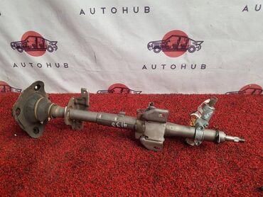 колонки бишкек in Кыргызстан | ДИНАМИКИ И МУЗЫКАЛЬНЫЕ ЦЕНТРЫ: Рулевая колонка Nissan Pathfinder JLR50 (б/у)