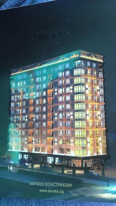 Продаю квартиры в 3мкр на 2 этаже под в Бишкек
