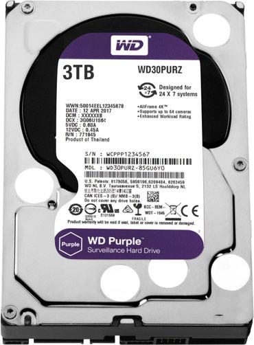 Жесткий диск WD Purple 3тб! в Бишкек