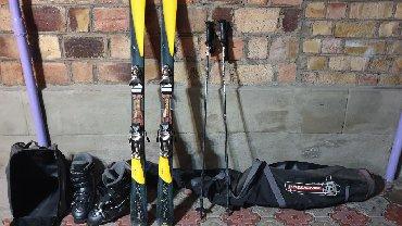 lexus es 350 цена бишкек в Ак-Джол: Лыжи !!! Продаю лыжи РОССИГНОЛ полный комплект в отличном состояние