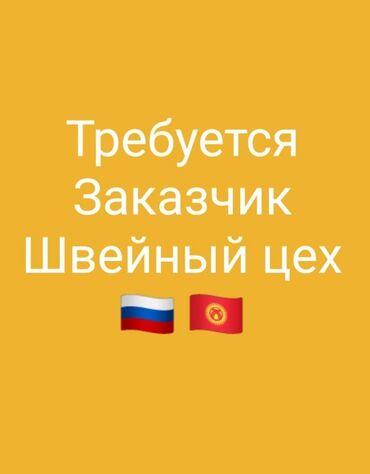 полосатая туника в Кыргызстан: Требуется заказчик в цех | Женская одежда, Детская одежда | Свитшоты, Толстовки, Шорты