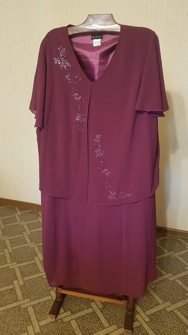 kali collection в Кыргызстан: Б/у (как новое) женское платье m.collection, европейский размер