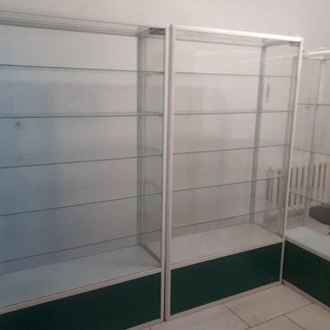 Торговый представитель horeca - Кыргызстан: Продам торговые витрины DIA 3шт+окошко+дверь.Почти новые.Для любого