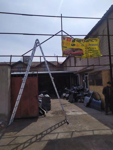 аренда лестницы в Кыргызстан: Сдам в аренду Строительные леса, Стремянки