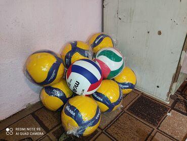 снегурочка а4 оптом в Кыргызстан: ВОЛЛЕЙБОЛНЫЙЕ мячи и ФУДБОЛНЫЙМЯЧ Оптом тоже есть ЗаказывайтеMikassa