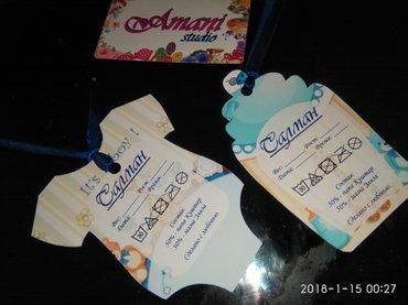Бирочки для Ваших малышей 😍 в Бишкек