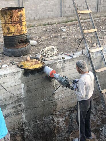 алмазный бур цена бишкек в Кыргызстан: Алмазный бур