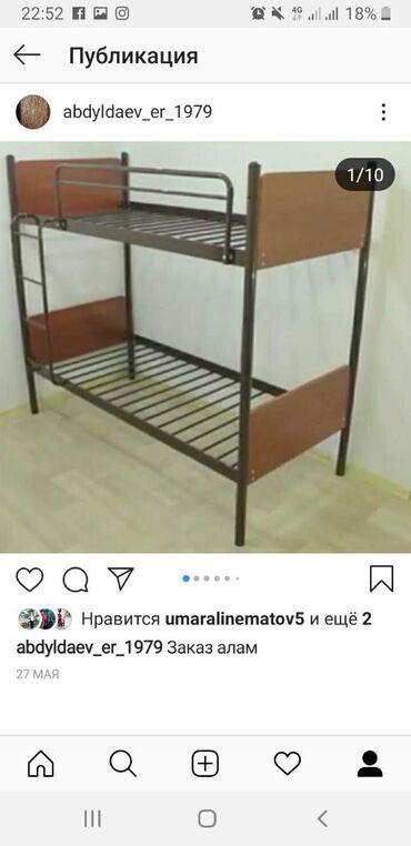 Мебель на заказ - Кок-Ой: Мебель на заказ