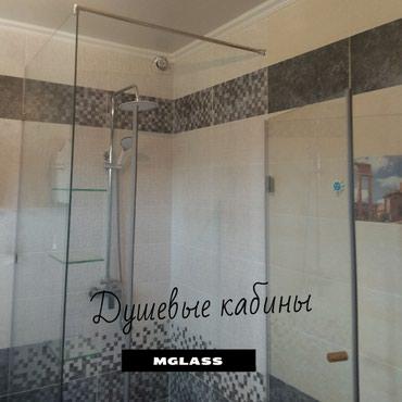 Душевые кабины и перегородки из в Бишкек