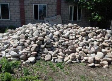 Камни для фундамента даставка в течении 2 часов