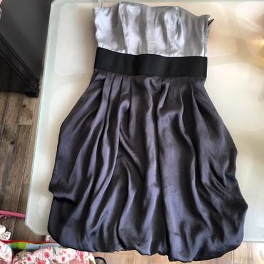 Продаю платье H&M новое в Бишкек