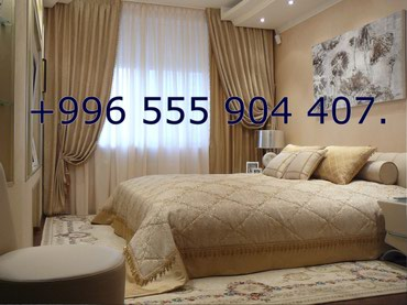 теплый гараж аренда в Кыргызстан: 3 комнаты, 65 кв. м