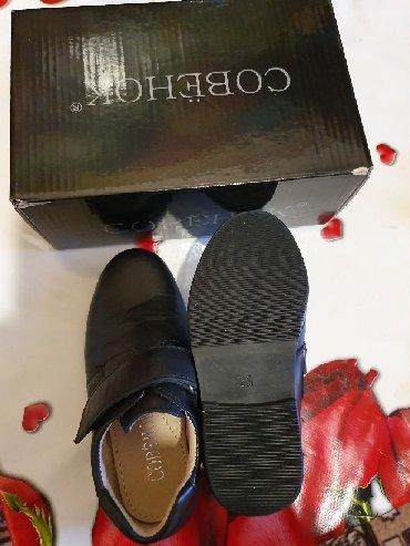 Детская обувь в Кара-Балта: Туфли детские 23 размер совершенно новые