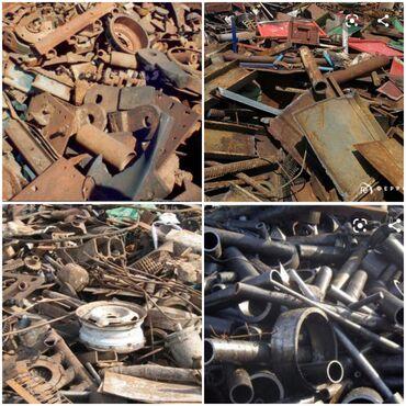 купить наушники для пк в бишкеке в Кыргызстан: Куплю черный металл,деловой металлхлам и другое, дорого самовывоз