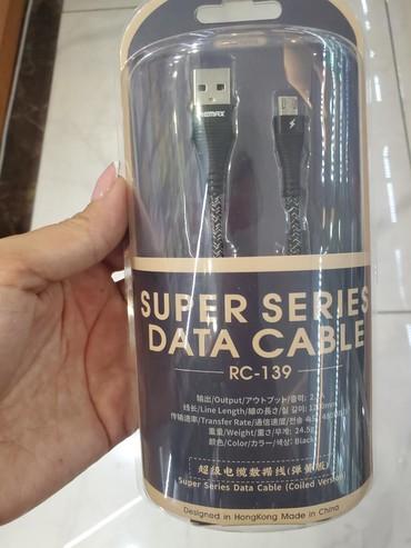 USB кабель от Remax для iPhone зарядные устройства, переходник, usb