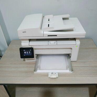 лазерный эпилятор бишкек in Кыргызстан | РУЛЕТКИ И ДАЛЬНОМЕРЫ: Лазерный принтер, Wi-Fi, 3в1, МФУ, печатает, копирует, сканирует HP