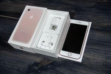 Новый iPhone 7 128 ГБ Черный