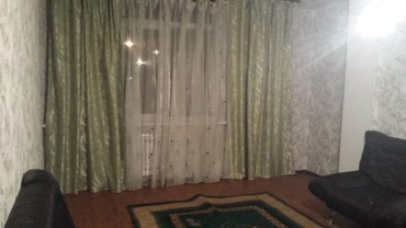 гироскутер бишкек дордой в Кыргызстан: Сдается квартира: 2 комнаты, 50 кв. м, Бишкек
