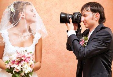 Работа в сша: свадебный фотограф в Бишкек