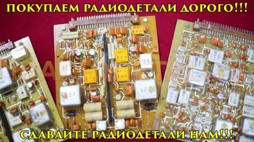 туника платье турция в Кыргызстан: Платы платы платы!!!покупаем дорого самовывоз!!!также приборы