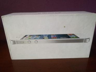 apple-iphone-5-s в Кыргызстан: Коробка от айфона 5