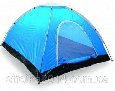 ПалаткиПалатка Палатки в аренду и на продажу есть !2-4 местные